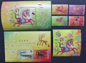 Hongkong 2014 Jahr des Pferdes Gold Seide Silk 1855-1858 + Block 268-270 MNH