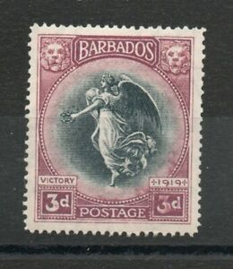 BARBADOS SG 206w 1920 VICTORY SET 3 d INVERTED WATERMARK VARIETY MNH