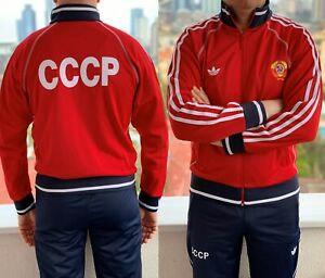 Red Adidas tracksuit USSR CCCP vintage Soviet Union Russia 80 olympics uniform