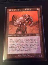 Karn, Silver Golem ~ NM ~ Japanese ~ Urza's Saga ~ Reserve List ~ MTG ~ Magic
