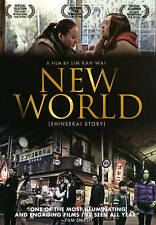 New World (DVD, 2014) NEW