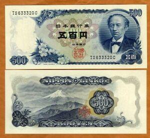 Japan, 500 Yen, ND (1969), P-95b, UNC > Mt. Fuji