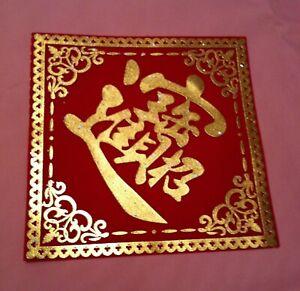 Geldteppich Feng Shui, Glücksbringer, Geldglück