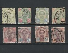 THAILAND 1880s SELECTION OF EARLY STAMPS (8)