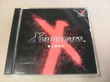Videogame XENOGEARS NTSC-J Playstation 1 PSX PS1 PSONE USED VERY GOOD