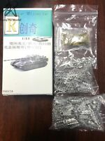 R Model #35017A 1/35 Metal Track and Pin For German Panther II Tank