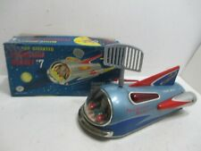 Friendship Rocket #7 Space Ship MIB Battery Operated Tested Works Great Japan