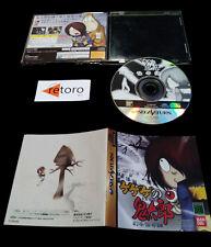 GEGEGE NO KITARO GENTOUKAIKITAN Sega Saturn BANDAI JAPONES Buen Estado