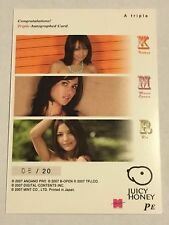 JUICY HONEY 2007 PE MARIA OZAWA TINA RIO YUZUKI KOTONO AUTO AUTOGRAPH CARD /20