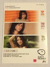 JUICY HONEY 2007 PE MARIA OZAWA TINA RIO YUZUKI KOTONO AUTO AUTOGRAPH CARD /20