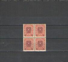 Q1058 - AUSTRIA - 1920 - QUARTINA * - CAT N°228