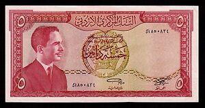 Jordan 5 Dinars L.1959(1965) P-11a * AU+ * King Hussein *
