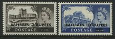 Bahrain overprinted QEII 1955 2 rupees and 10 rupees mint o.g.