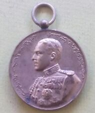 Bahawalpur North West Frontier Medal (1920) to Siladar Sultan Transport Corps