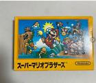 Nintendo Family Computer Super Mario Bros Japanese Edition With Box And Manual