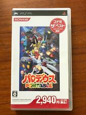 Parodius Portable (Sony PSP, 2007) JAL Import, US Seller, CIB, Tested, Great!