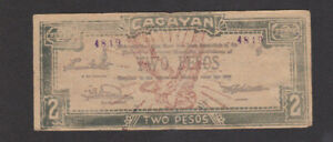 2 PESOS FINE GUERILLA BANKNOTE FROM JAPANESE OCCUPIED PHILIPPINES/CAGAYAN 1943