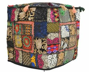 """Indian Cotton Vintage Ottoman Pouf Cover Handmade Patchwork Square 18X18"""" Inches"""