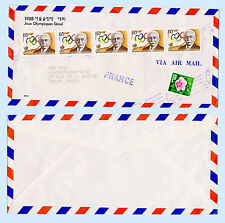 Korea 1988 #1511 x5 Official Olymicpic Airmail Cover Seoul to France