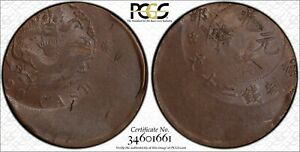 ER104 Rare Mint Error 1903 China Empire 20 CASH Y-5 Struck 35% Off Center.  PCGS