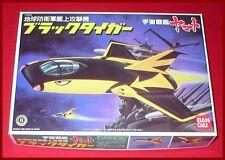 Bandai Star Blazers Black Tiger Model Kit NEW IN BOX