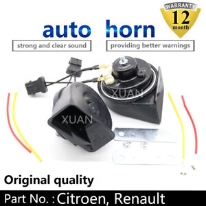 12V 105db Loud Tone Snail Electric Air Horn Car For Old Peugeot Renault Citroen