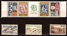 FRANCE  bande 4 timbres neufs YT1417a & 3 timbres neufs  : sport et détente 290A