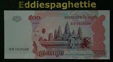 CAMBODIA 500 RIELS 2004 UNC P-54b