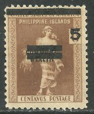 U.S. Possession Philippines stamp scott n4 - 5 cent on 6 cent 1942 issue mng xx