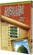 Holy Qur'an Memorization & Recitation PC-DVD القران الكريم تحفيظا و تجويدا