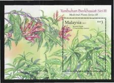 MALAYSIA 2015 MEDICINAL PLANTS SERIES 3 MINIATURE SHEET 1 STAMP MINT MNH UNUSED