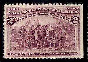 #231 United States mint no gum
