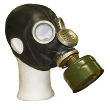 Gas Mask GP-5M Respiratory Protection Soviet Army Black Rubber Latex 防毒面具 ガスマスク