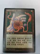 Nevinyrral's Disk FBB Korean Asian MTG 4th Edition Moderate Play