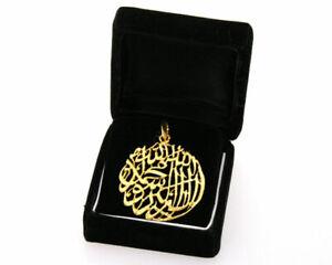 Pendant: Shahada - Gold Plated  - Islamic Jewelry Gift - SKU:05602-4616