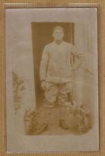 Carte Photo militaire soldat de l'infanterie m0250