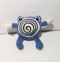 "VTG Nintendo Pokemon POLYWHIRL 4"" Plush Stuffed Animal with Pouch Treat Keeper"