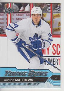 2016-17 Upper Deck Young Guns Hockey Rookies U Pick From List