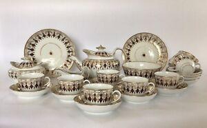 New Hall Porcelain Tea Set Teapot Cobalt & Gold Regency Tea Set RARE Georgian