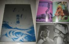 Madonna 1992 Sex Book Taiwan Silver Limited Edition 120-Pages Photo Album not CD