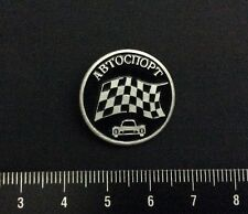 USSR Pin Russia Soviet Badge. Sport Automobile. Motor Sport.
