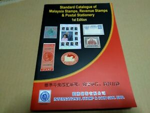 standard catalogue of malaysia stamps revenue stamp postal stationeryphilately