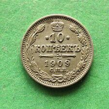 1909 Russia 10 KOPEKS SNo35325