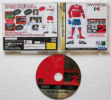 J.LEAGUE PRO SOCCER CLUB WO TSUKUROU! 2 sur Sega SATURN