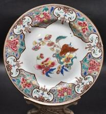 ANTIQUE 18thC CHINESE QIANLONG FAMILLE ROSE PLATE CIRCA 175