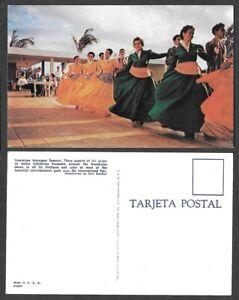 Old Dominican Republic Postcard - Merengue Dancers