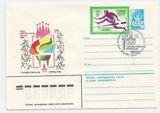 SAUT DE JEUX OLYMPIQUES  MOSCOU 1980 - ENVELOPPE 1° JOUR  110 Mètres Haies