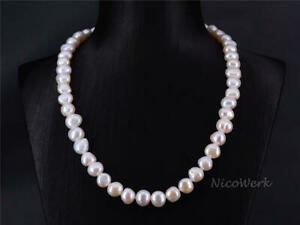 Bead Chain Baroque Pearl 9 10mm Necklace White Genuine Cultured Short