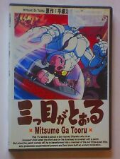 """The Three-Eyed One"" Mitsume Ga Tooru 3-DVD TV Series Episodes 25-48 Anime Game"