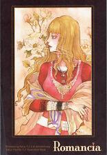 ILLUSTRATION BOOK ROMANCIA ROMANCING SAGA, SAGA FRONTIER, MINISTRELSONG - scellé